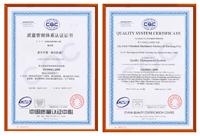 富皓机械设备震动筛、压榨机认证