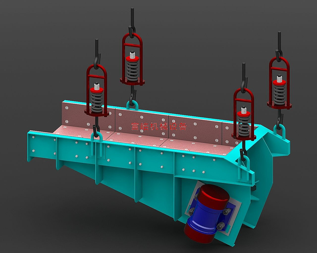 gzg系列电机振动给料机主要特点